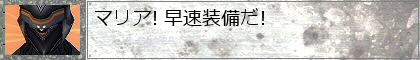 f0203977_2184344.jpg