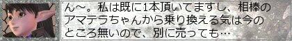 f0203977_23371893.jpg