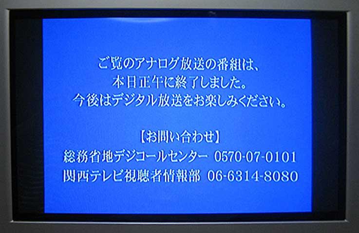 砂嵐体験_b0057679_8263715.jpg
