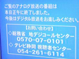 f0228680_923177.jpg