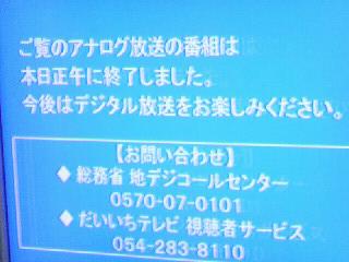 f0228680_9242378.jpg