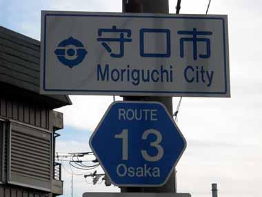 6/30大阪方面続き♪_d0136282_1432144.jpg