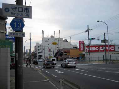 6/30大阪方面続き♪_d0136282_14322625.jpg