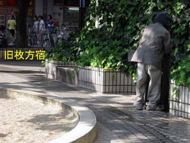 6/30大阪方面続き♪_d0136282_1432316.jpg
