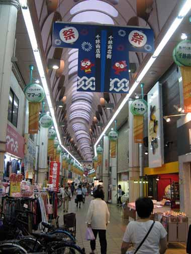 6/30大阪方面続き♪_d0136282_14325231.jpg