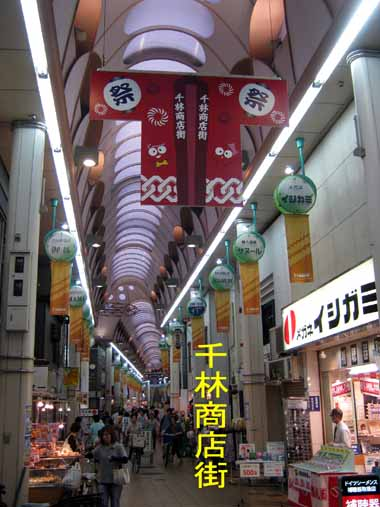 6/30大阪方面続き♪_d0136282_14331235.jpg