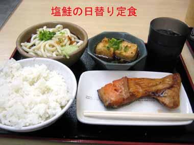 6/30大阪方面続き♪_d0136282_14332291.jpg