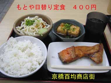 6/30大阪方面続き♪_d0136282_14333443.jpg