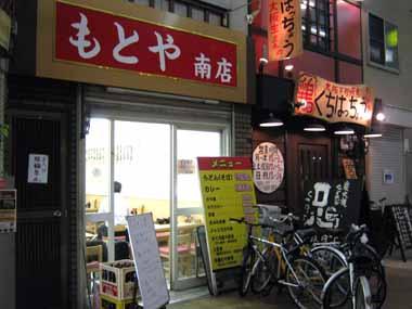 6/30大阪方面続き♪_d0136282_14335592.jpg