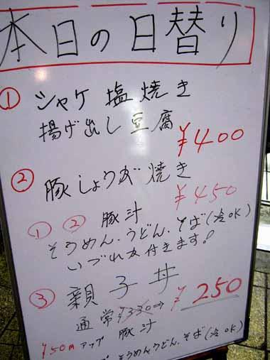 6/30大阪方面続き♪_d0136282_14341957.jpg