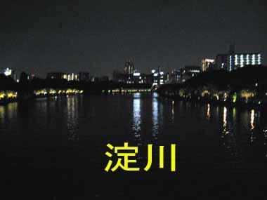 6/30大阪方面続き♪_d0136282_14343646.jpg