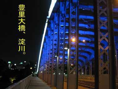 6/30大阪方面続き♪_d0136282_14345193.jpg