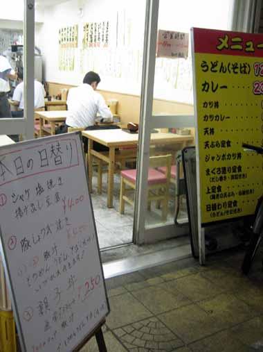 6/30大阪方面続き♪_d0136282_1434914.jpg