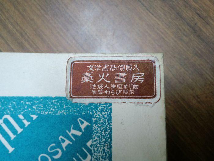 f0035084_21575847.jpg