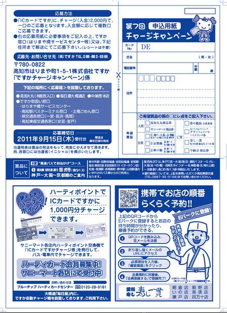 f0111289_6503548.jpg