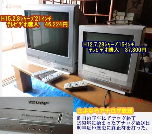 b0205192_1430520.jpg