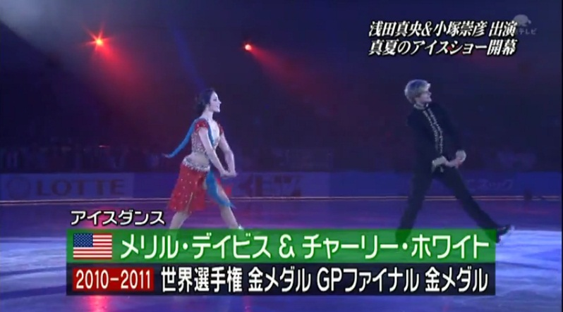 The ICE 2011!!(その2)_b0038294_1042977.jpg