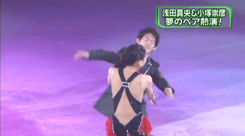The ICE 2011!!(その2)_b0038294_12403620.jpg