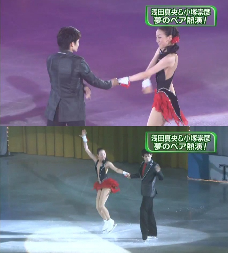 The ICE 2011!!(その2)_b0038294_1250775.jpg