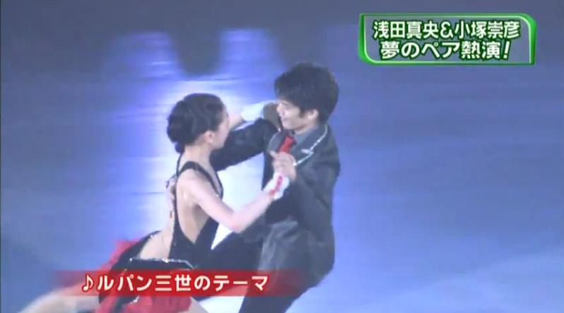 The ICE 2011!!(その2)_b0038294_12522693.jpg