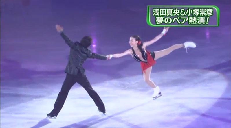 The ICE 2011!!(その2)_b0038294_12531789.jpg