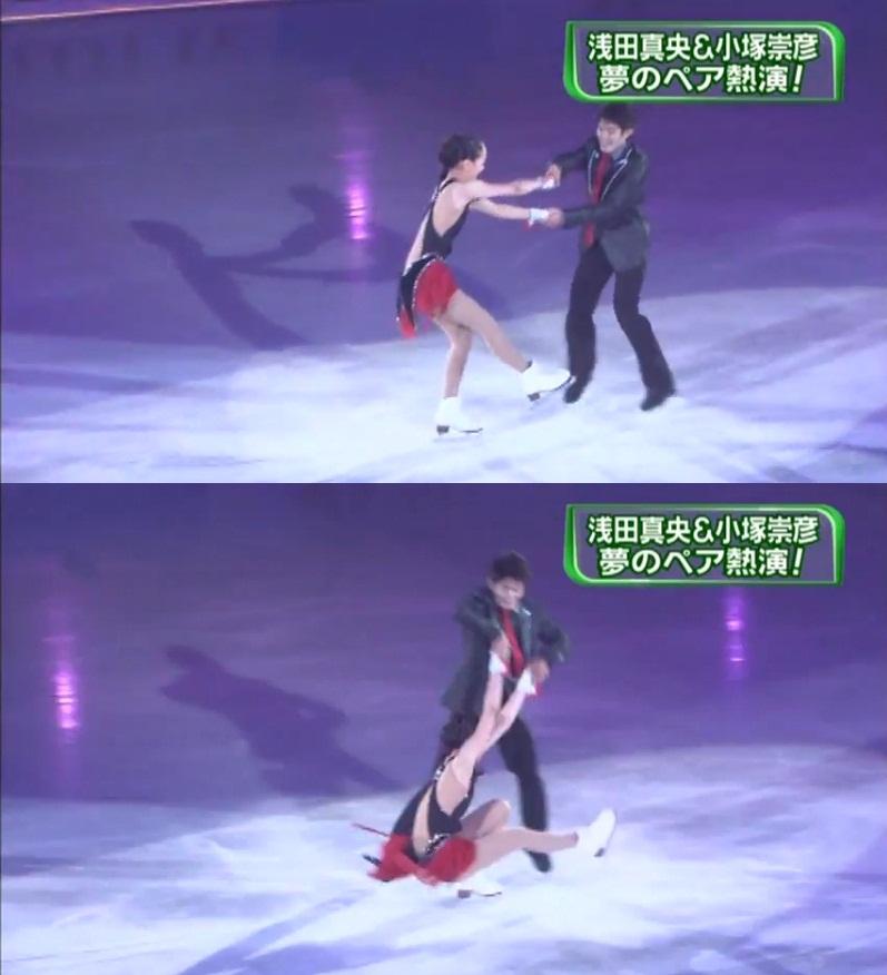 The ICE 2011!!(その2)_b0038294_1253753.jpg