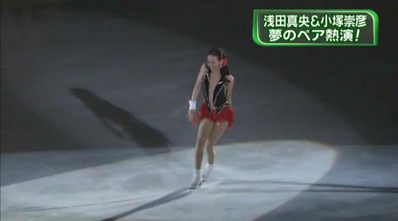 The ICE 2011!!(その2)_b0038294_12565733.jpg