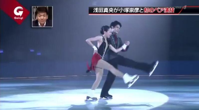 The ICE 2011!!(その2)_b0038294_12595631.jpg