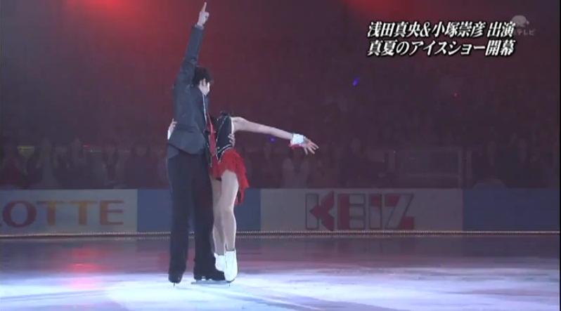 The ICE 2011!!(その2)_b0038294_1304595.jpg