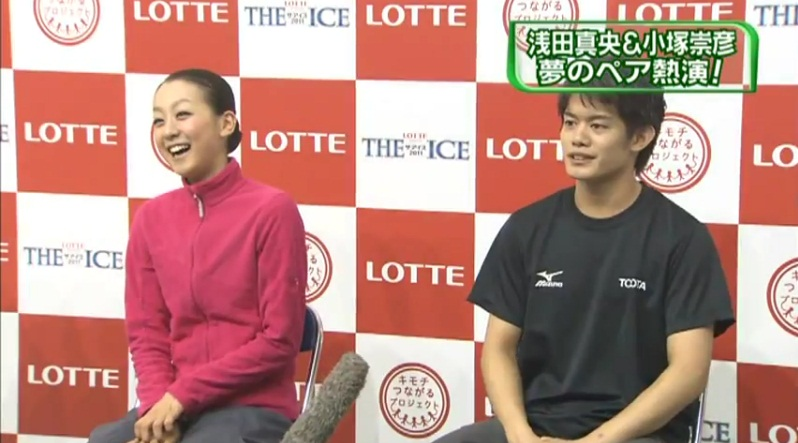 The ICE 2011!!(その2)_b0038294_1314194.jpg