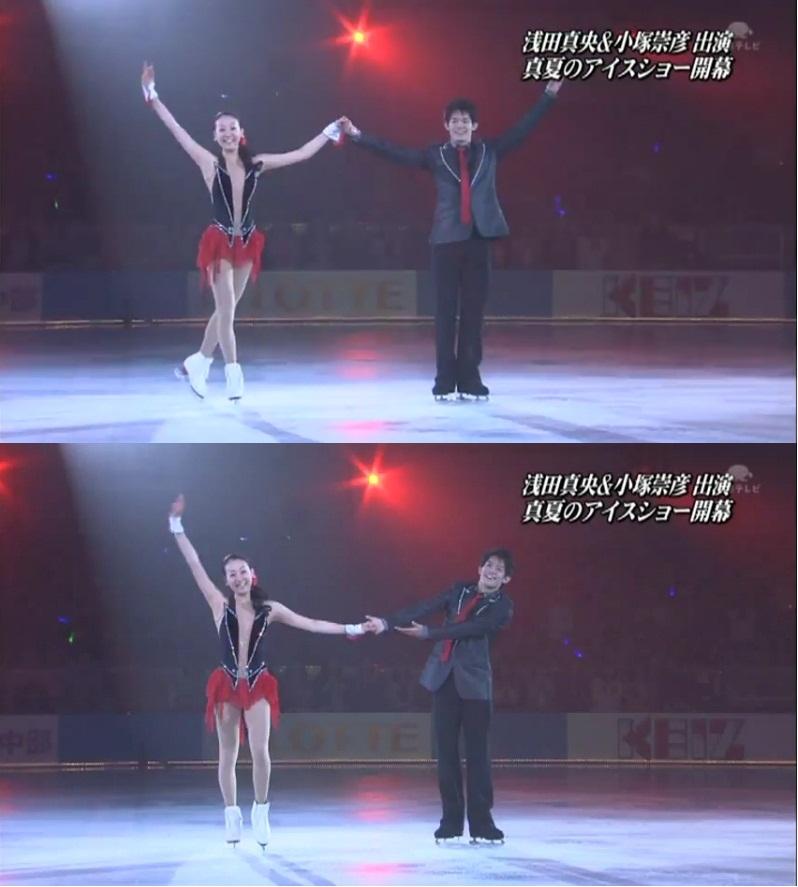 The ICE 2011!!(その2)_b0038294_1331564.jpg