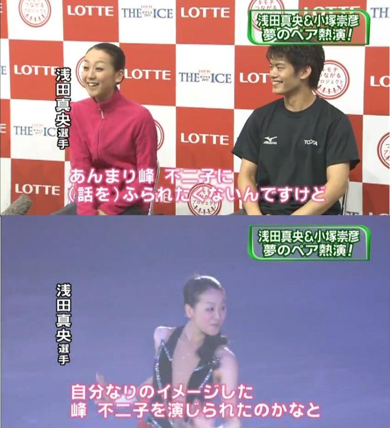The ICE 2011!!(その2)_b0038294_9441935.jpg