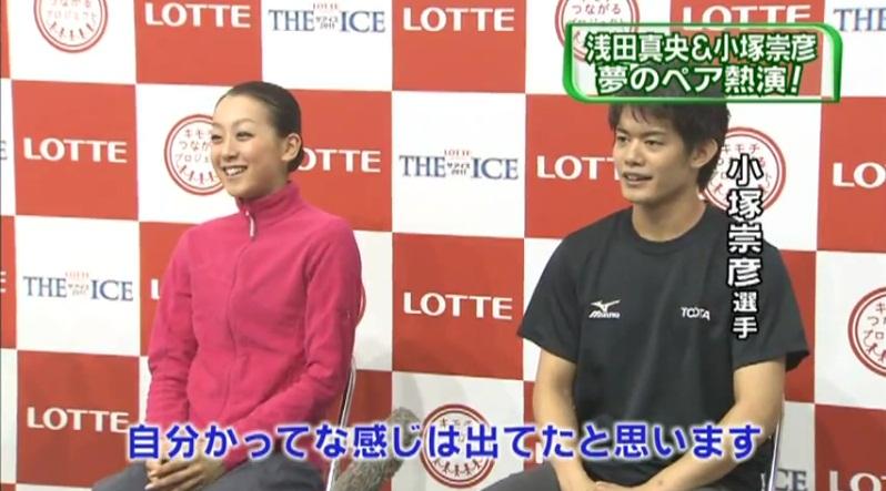 The ICE 2011!!(その2)_b0038294_9443138.jpg