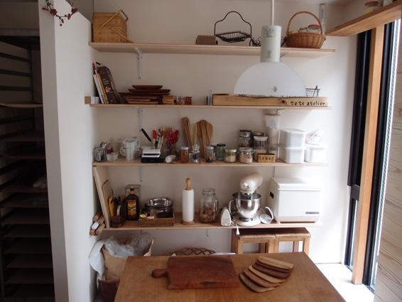 とある素敵な天然酵母のパン教室_a0116902_17193948.jpg