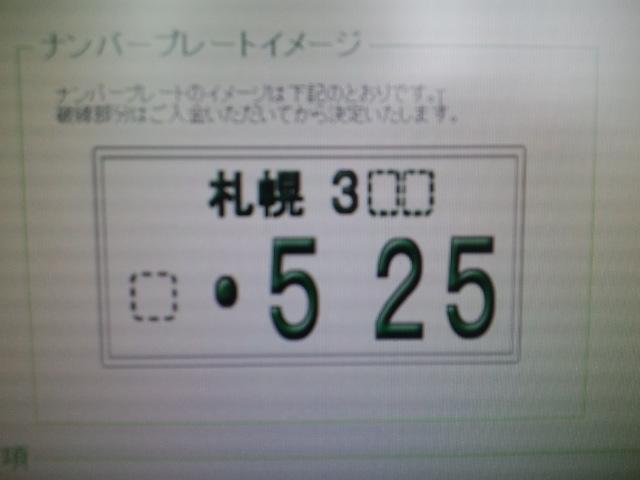 b0127002_2149645.jpg