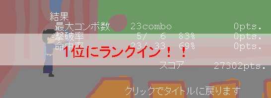 a0007210_2326638.jpg