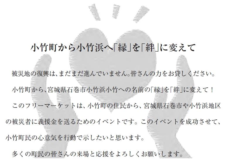 b0219510_22304219.jpg