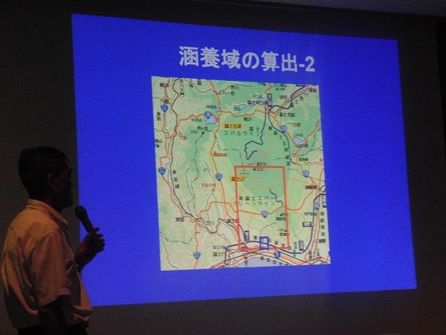 いろいろなことがわかった「田宿川をもっと学ぼう!」講演会_f0141310_7105937.jpg
