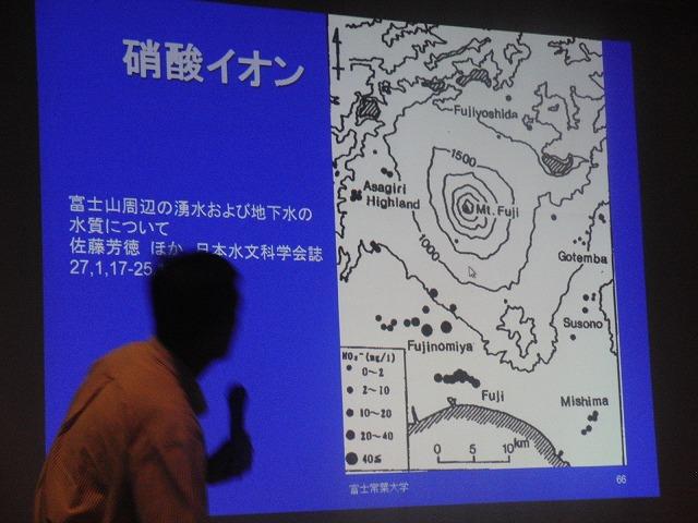 いろいろなことがわかった「田宿川をもっと学ぼう!」講演会_f0141310_7114685.jpg
