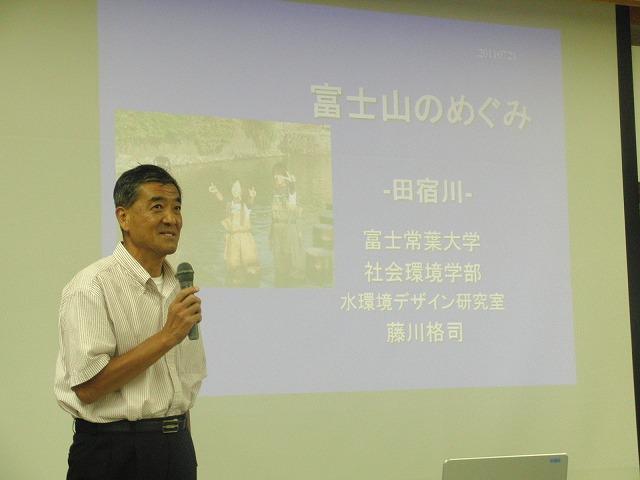 いろいろなことがわかった「田宿川をもっと学ぼう!」講演会_f0141310_79124.jpg