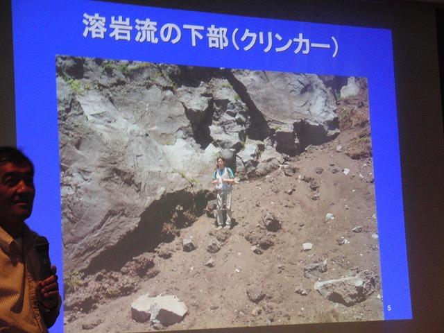 いろいろなことがわかった「田宿川をもっと学ぼう!」講演会_f0141310_792693.jpg