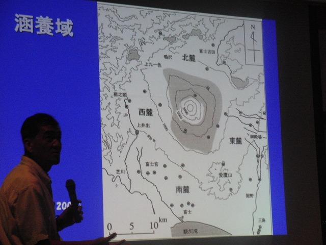 いろいろなことがわかった「田宿川をもっと学ぼう!」講演会_f0141310_794063.jpg