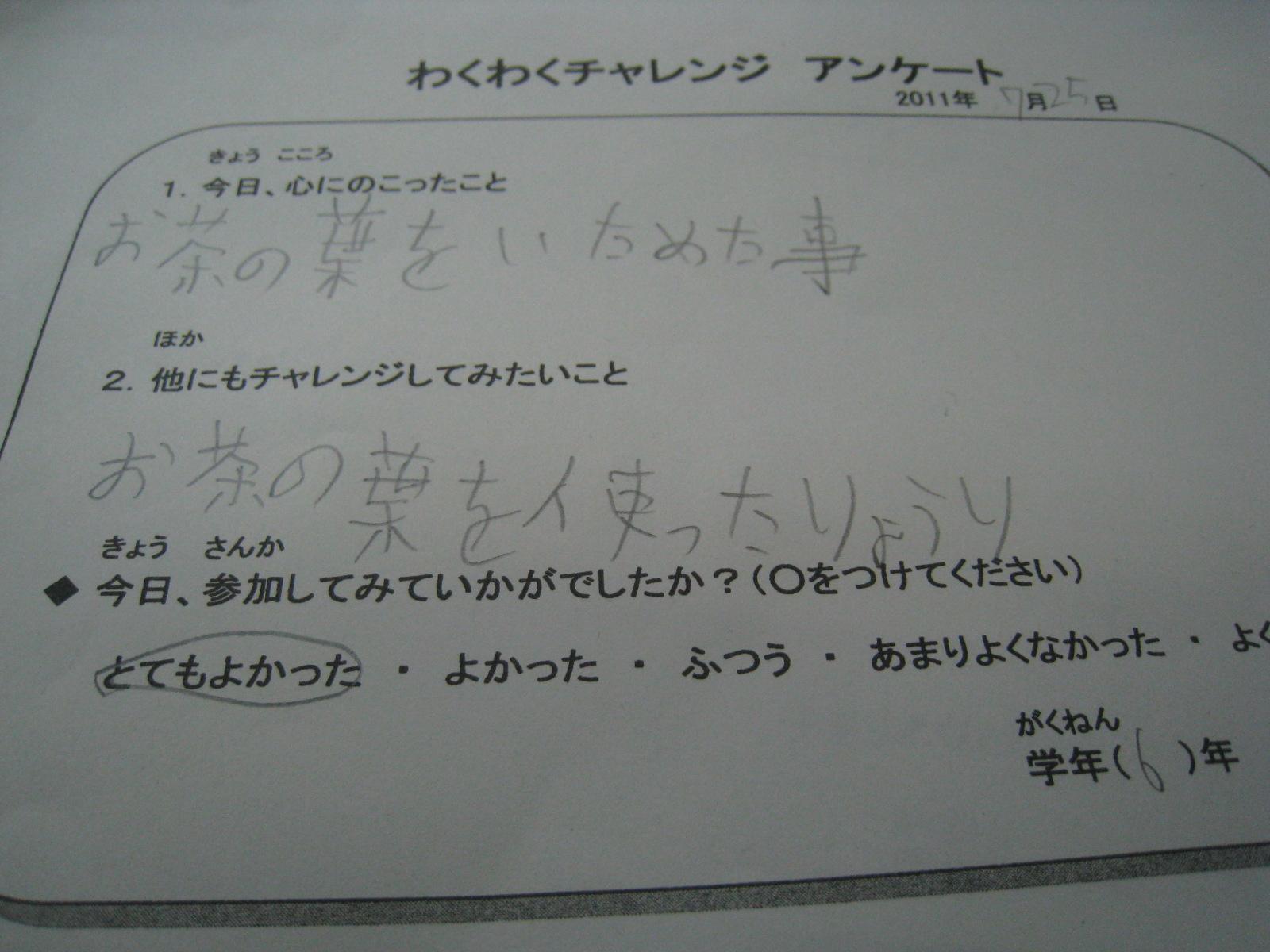 交流館講座_b0220318_1955614.jpg