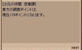 e0067023_16355012.jpg
