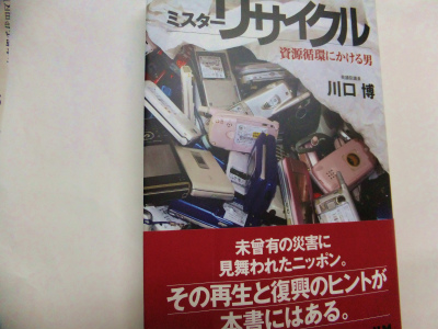 国県への要望_b0084826_5441538.jpg