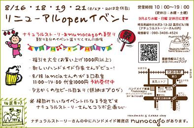新入荷チュニック&最終セール!_e0125731_94824.jpg