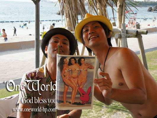 2011 BEACH PARTY vol.1_a0155932_1533121.jpg