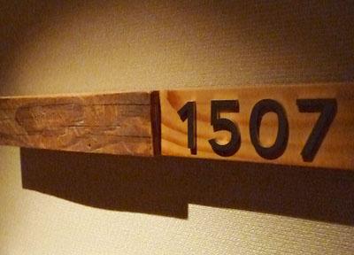 b0035734_2020408.jpg