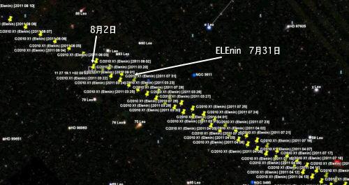 エレニン彗星接近の神秘的解釈_b0213435_17571772.jpg