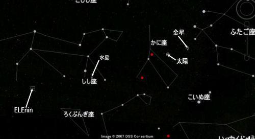 エレニン彗星接近の神秘的解釈_b0213435_184320.jpg